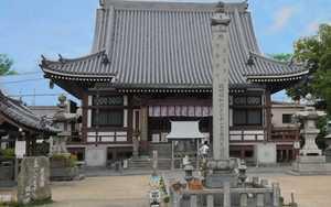 Hachi ju hachi ka sho junrei (八十八ヶ所巡礼) le pèlerinage de 88 temples à Shikoku Accès à la galerie du temple : nankobo (南光坊)