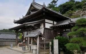 Hachi ju hachi ka sho junrei (八十八ヶ所巡礼) le pèlerinage de 88 temples à Shikoku Accès à la galerie du temple : Taisanji (泰山寺)