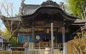 Hachi ju hachi ka sho junrei (八十八ヶ所巡礼) le pèlerinage de 88 temples à Shikoku Accès à la galerie du temple : Eifukuji (栄福寺)
