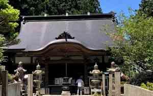 Hachi ju hachi ka sho junrei (八十八ヶ所巡礼) le pèlerinage de 88 temples à Shikoku Accès à la galerie du temple : Yokomineji (横峰寺)