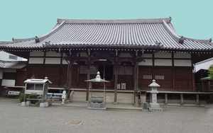 Hachi ju hachi ka sho junrei (八十八ヶ所巡礼) le pèlerinage de 88 temples à Shikoku Accès à la galerie du temple : kichijoji (吉祥寺)