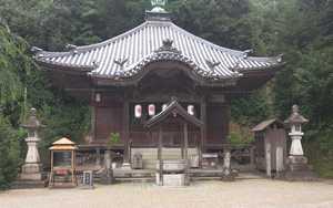 Hachi ju hachi ka sho junrei (八十八ヶ所巡礼) le pèlerinage de 88 temples à Shikoku Accès à la galerie du temple : Maegamiji (前神寺)
