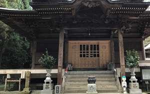 Hachi ju hachi ka sho junrei (八十八ヶ所巡礼) le pèlerinage de 88 temples à Shikoku Accès à la galerie du temple : Sankakuji (三角寺)
