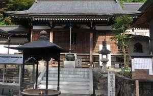 Hachi ju hachi ka sho junrei (八十八ヶ所巡礼) le pèlerinage de 88 temples à Shikoku Accès à la galerie du temple : Unpenji (雲辺寺)