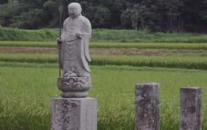 Hachi ju hachi ka sho junrei (八十八ヶ所巡礼) le pèlerinage de 88 temples à Shikoku Accès à la galerie du temple : daikoji (大興寺)