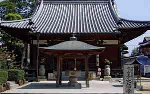 Hachi ju hachi ka sho junrei (八十八ヶ所巡礼) le pèlerinage de 88 temples à Shikoku Accès à la galerie du temple : Motoyamaji (本山寺)