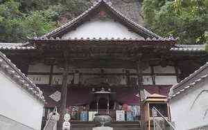 Hachi ju hachi ka sho junrei (八十八ヶ所巡礼) le pèlerinage de 88 temples à Shikoku Accès à la galerie du temple : Iyadaniji (弥谷寺)