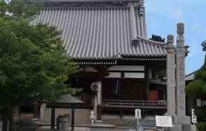 Hachi ju hachi ka sho junrei (八十八ヶ所巡礼) le pèlerinage de 88 temples à Shikoku Accès à la galerie du temple : Mandaraji (曼荼羅寺)