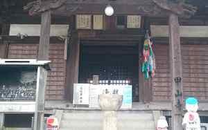 Hachi ju hachi ka sho junrei (八十八ヶ所巡礼) le pèlerinage de 88 temples à Shikoku Accès à la galerie du temple : koyamaji (甲山寺)