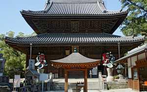 Hachi ju hachi ka sho junrei (八十八ヶ所巡礼) le pèlerinage de 88 temples à Shikoku Accès à la galerie du temple : zentsuji (善通寺)
