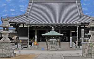 Hachi ju hachi ka sho junrei (八十八ヶ所巡礼) le pèlerinage de 88 temples à Shikoku Accès à la galerie du temple : konzoji (金倉寺)
