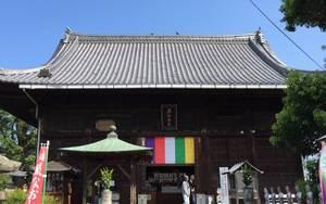 Hachi ju hachi ka sho junrei (八十八ヶ所巡礼) le pèlerinage de 88 temples à Shikoku Accès à la galerie du temple : doryuji (道隆寺)