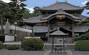 Hachi ju hachi ka sho junrei (八十八ヶ所巡礼) le pèlerinage de 88 temples à Shikoku Accès à la galerie du temple : goshoji (郷照寺)