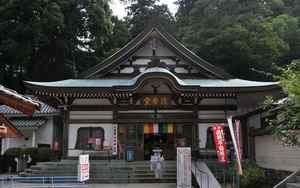 Hachi ju hachi ka sho junrei (八十八ヶ所巡礼) le pèlerinage de 88 temples à Shikoku Accès à la galerie du temple : Shiromineji (白峯寺)