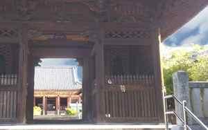 Hachi ju hachi ka sho junrei (八十八ヶ所巡礼) le pèlerinage de 88 temples à Shikoku Accès à la galerie du temple : Yashimaji (屋島寺)