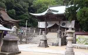 Hachi ju hachi ka sho junrei (八十八ヶ所巡礼) le pèlerinage de 88 temples à Shikoku Accès à la galerie du temple : Yakuriji (八栗寺)