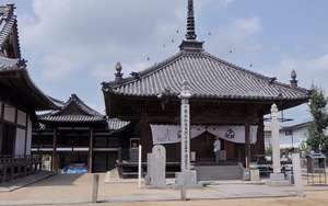 Hachi ju hachi ka sho junrei (八十八ヶ所巡礼) le pèlerinage de 88 temples à Shikoku Accès à la galerie du temple : Nagaoji (長尾寺)