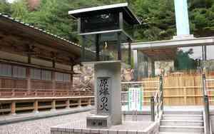 Hachi ju hachi ka sho junrei (八十八ヶ所巡礼) le pèlerinage de 88 temples à Shikoku Accès à la galerie du temple : Okuboji (大窪寺)